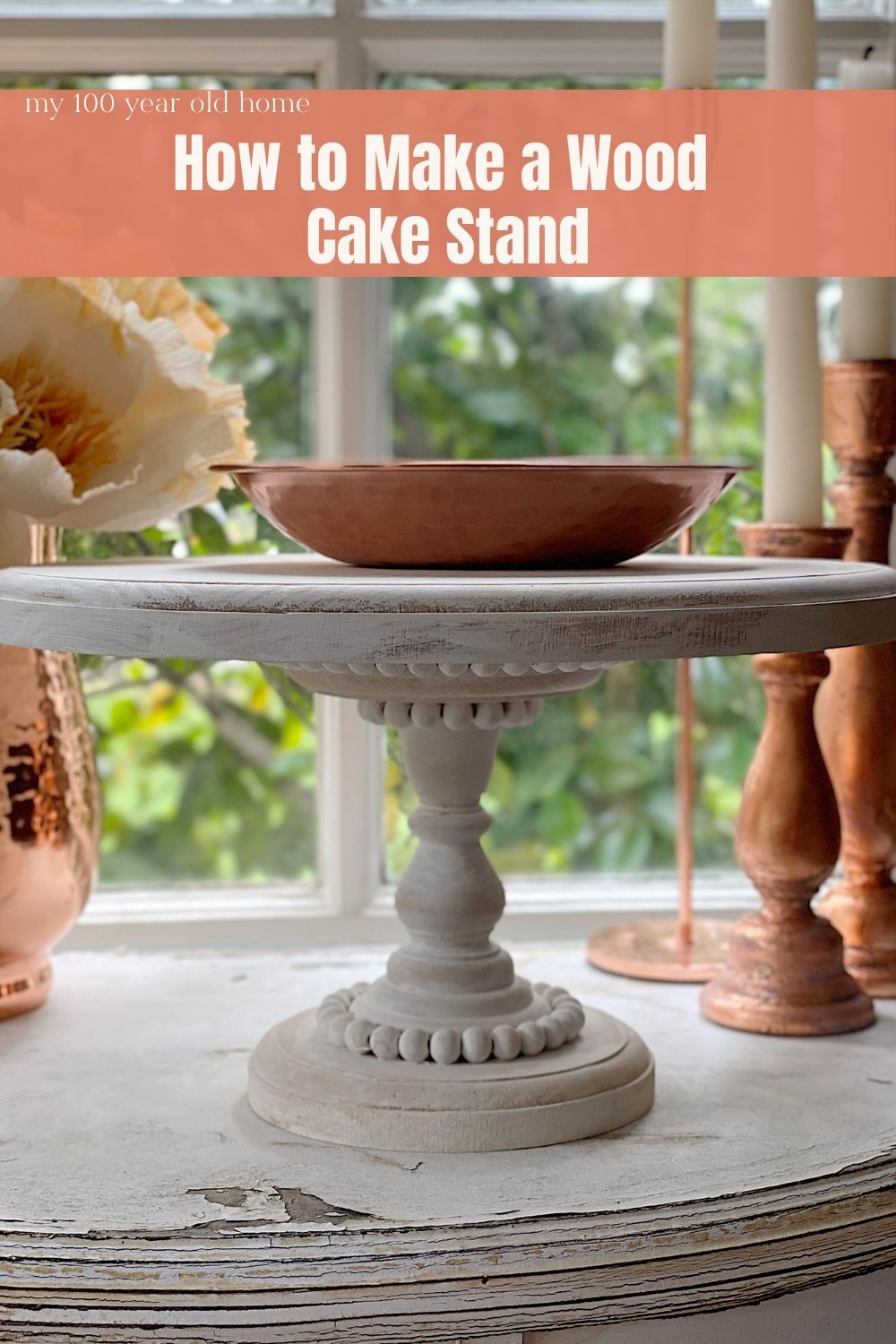 I love this wood cake stand so much. It was such an easy DIY and I think you might want to make one for sure!