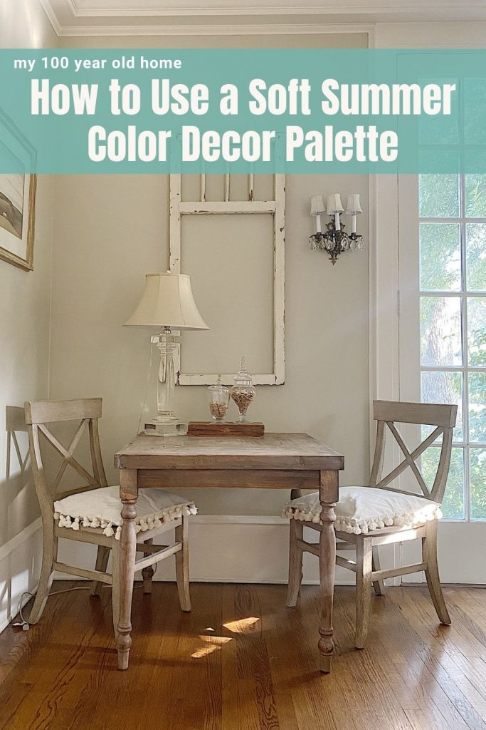 How to Use a Soft Summer Color Palette