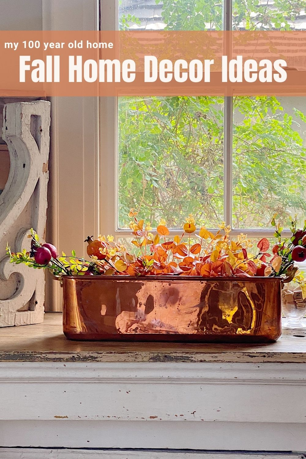 I am still gathering all of my fall home decor ideas. Let's start by taking a glance back at last year's ideas for fall decor.